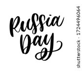 day of russia   russian holiday.... | Shutterstock .eps vector #1724496064