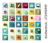 universal icon collection | Shutterstock .eps vector #172490999