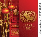 chinese new year 2021 year of...   Shutterstock .eps vector #1724998954