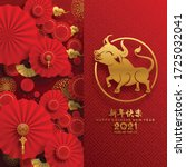 chinese new year 2021 year of... | Shutterstock .eps vector #1725032041