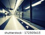 subway station interior. wide...