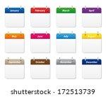 calendar icons set | Shutterstock .eps vector #172513739