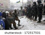 kiev  ukraine   21 january ... | Shutterstock . vector #172517531