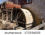 Old water wheel at a flour mill - stock photo