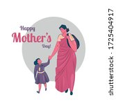 Happy Mother\'s Day Digital...