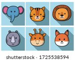 set of cute cartoon animals...   Shutterstock .eps vector #1725538594