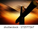 Jesus Passion Cross
