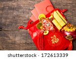 chinese new year decoration ... | Shutterstock . vector #172613339