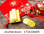 chinese new year decoration ... | Shutterstock . vector #172618685