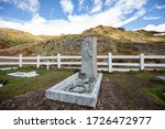 Small photo of Grytviken, King Edward Cove, South Georgia, Sub Antarctic. 11.2019. Sir Ernest Shackleton grave, polar explorer, who died here after a heart attack in 1922. Poem by Robert Browning
