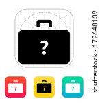 secret case icon. vector...