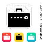 zipper case icon. vector...