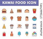 kawai food icon pack isolated...