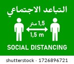bilingual arabic and english...   Shutterstock .eps vector #1726896721