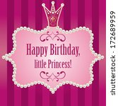 cute bright pink purple striped background. birthday card for little princess, glamour girl and woman. realistic pearls frame with crown vector illustration