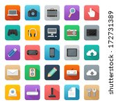 battery,camera,computer,control,cursor,devices,electrical,flat,flat icons,game,game pad,headphones,icons,illustration,interface