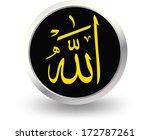 allah god of islam  | Shutterstock .eps vector #172787261