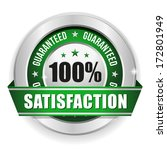green round hundred percent... | Shutterstock .eps vector #172801949