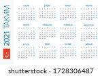calendar 2021 year horizontal   ...   Shutterstock .eps vector #1728306487
