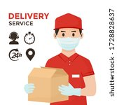 delivery service icons. safe... | Shutterstock .eps vector #1728828637