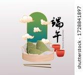 dragon boat festival celebrated ... | Shutterstock .eps vector #1728841897