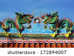Dragon At Chinese Temple Roof