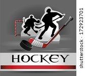 ice hockey | Shutterstock .eps vector #172923701