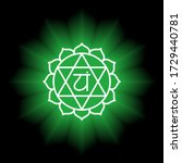 anahata icon. the fourth heart...   Shutterstock .eps vector #1729440781