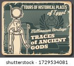 Ancient Egypt Travel Tour Retr...