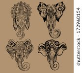 Elephant. African Mask