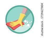 a hand in a yellow rubber glove ... | Shutterstock .eps vector #1729627804