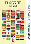 flags of asia countries made... | Shutterstock .eps vector #172976441