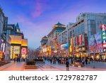 Beijing  China   Jan 9 2020 ...