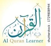 al quran logo and calligraphy   Shutterstock .eps vector #1729808944