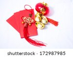 isolated chinese new year... | Shutterstock . vector #172987985