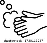 """this is flat icon set of """"hand...   Shutterstock .eps vector #1730113267"""