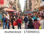 hong kong  march 16  shoppers... | Shutterstock . vector #173040011