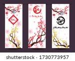 happy vietnamese new year luna...   Shutterstock .eps vector #1730773957