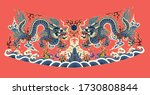 classical traditional asian... | Shutterstock .eps vector #1730808844