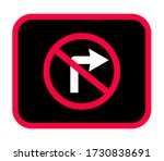 no right turn sign  no right... | Shutterstock .eps vector #1730838691