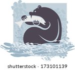 abstract bear caught and eating ... | Shutterstock .eps vector #173101139