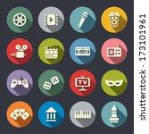 multimedia flat icon set | Shutterstock .eps vector #173101961