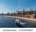 moscow russia  aug 25  2018 ... | Shutterstock . vector #1731054667