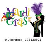sexy mardi gras woman... | Shutterstock .eps vector #173120921