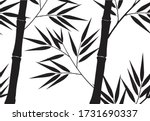 Bamboo Leaf Composition In...