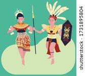 vector illustration of the... | Shutterstock .eps vector #1731895804