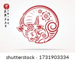 chinese zodiac sign year of ox... | Shutterstock .eps vector #1731903334