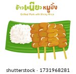 grilled pork with sticky rice... | Shutterstock .eps vector #1731968281