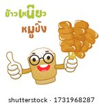 grilled pork with sticky rice... | Shutterstock .eps vector #1731968287