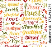 seamless christian pattern with ... | Shutterstock .eps vector #1731969274